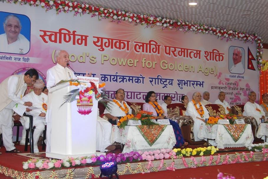 समाज सेवा प्रभाग द्वारा  काठमांडू नेपाल में  28 सितंबर 2019 को Gods Power for Golden Age विषय पर भव्य स्वागत सत्र एवं  सम्मेलन 2.00pm